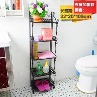 卫浴铁艺落地浴室置物架洗手间脸盆架卫生间用品转角收纳架