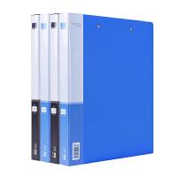 办公用品A4双强力夹子资料夹插页试卷收纳 5个文件夹