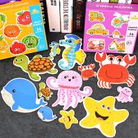 宝宝大块拼图儿童智力玩具幼儿早教智力开发男孩女孩0-1-2-3周岁