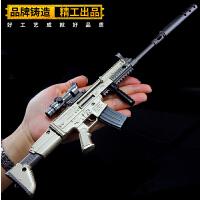 武器模型 绝地 大逃杀吃鸡周边35cm可拆拉仓消音SCAR-L