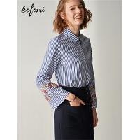 伊芙丽2019春装新款韩版衬衣女喇叭袖纯棉气质港风刺绣条纹衬衫女