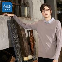 [618提前购专享价:59.9元]真维斯衬衫领假两件针织衫春秋装男式长袖休闲毛衣韩版线衣