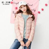 2017冬季新款韩版时尚面包服学生短款矮个子轻薄羽绒服外套潮女士