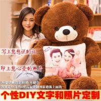 周陌 泰迪熊公仔玩偶毛绒玩具熊布娃娃大狗熊抱抱熊女生儿童生日礼物