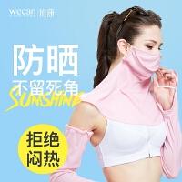 口罩防晒透气护颈女夏季防紫外线防尘面罩袖套可清洗易呼吸