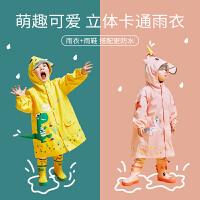 KK树儿童雨衣男童女童小学生小童宝宝雨披幼儿园小孩雨具带书包位