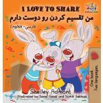 【预订】I Love to Share I Love to Share (Farsi - Persian book f