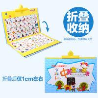 乐乐鱼有声挂图拼音0-3岁点读充电画板发声早教幼儿儿童启蒙全套