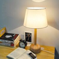 幽咸家居 木艺台灯 小木灯 台灯卧室 实木底座 装饰布艺简约床头阅读灯 氛围灯 实木底座YX-LMD0050