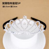 韩国儿童发饰品公主发箍小女孩发卡夹子女童水钻头箍发梳皇冠