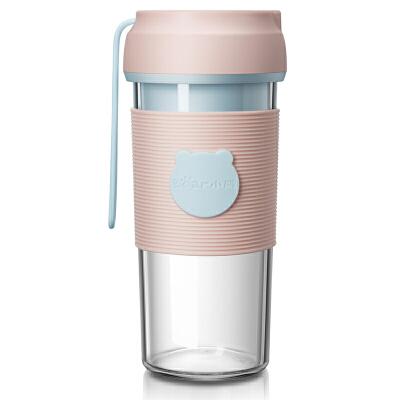 小熊榨汁机家用多功能无线充电便携式迷你小型炸水果汁搅拌料理机 预售商品 3月28日发货!