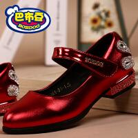 【每满100减50】16.5cm~23cm巴布豆童鞋 女童皮鞋2017春秋新款女童鞋红色皮鞋水钻女孩公主鞋