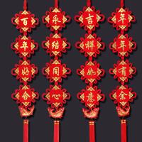 中国结板结家居装饰挂件布置用品