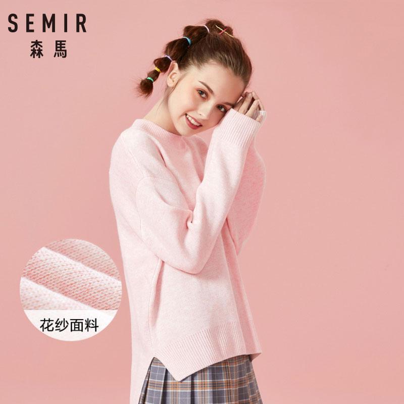 【到手价:78元,春装上新季!】森马针织衫女冬季时尚不规则圆领套头衫学生纯色小清新韩版潮