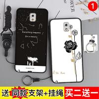 【买2送1】三星note3手机壳 女N9008v手机套 闹特n9009保护套硅胶防摔软外壳