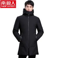 【618大促 每满100减50】南极人男士羽绒服 2018冬季新款男式连帽加厚男装外套 羽绒服男