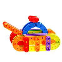 构建积木塑料拼插儿童拼装纽扣玩具宝宝玩具3岁以上