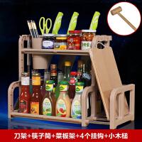 家居用品卫生间置物架实用居家生活日用品创意厨房用具收纳小百货 咖啡色 刀架 筷子筒 菜板架 挂勾