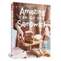 预售[正版]美好 �嘏� 三明治:44道超乎想像的三明治�C�@奇料理 17