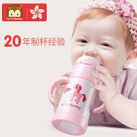 喝水杯带手柄 吸管杯宝宝保温杯 儿童学饮杯婴儿