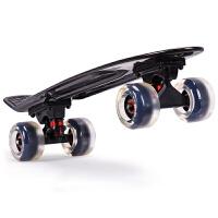 四轮滑板车刷街代步女生迷你香蕉板小鱼板儿童滑板