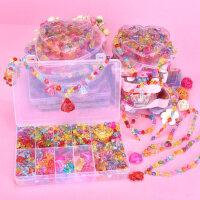 串珠儿童玩具手工穿珠子diy饰品项链益智材料七彩仿水晶宝石公主