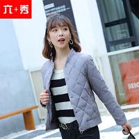 2018新款韩版棉衣女短款修身小棉袄立领轻薄羽绒冬装女士外套