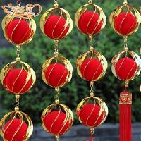 小红灯笼串挂饰结婚会场布置春节过年新年装饰用品