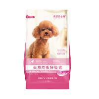 疯狂的小狗 牛油果狗粮 贵宾泰迪比熊博美(小型犬)幼犬成犬通用型 精选牛油果美毛去泪痕 3斤1.5kg
