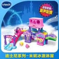 vtech�ヒ走_迪士尼神奇�道� 正版米奇 米妮冰淇淋屋新品上市