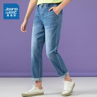 [到手价:72.9元]真维斯女装 夏季新款 6.5安微弹雨纹九分牛仔裤