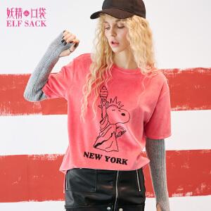 妖精的口袋冬装新款嘻哈字母印花宽松圆领中长款T恤女