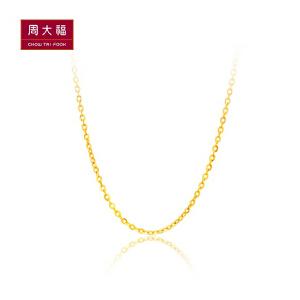 周大福 珠宝时尚百搭简约大方18K金项链E108187>>定价