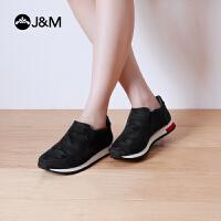 【低价秒杀】jm快乐玛丽春季平底迷彩运动套脚深口厚底休闲女式鞋子73016W