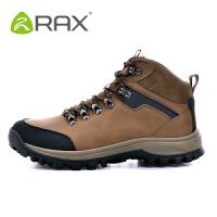 【今日领券满299减200】RAX登山鞋保暖户外鞋男鞋 鸿鹄