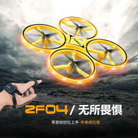 意念控制手表无人机抖音同款网红手势遥控悬浮体感应飞行器儿童智能四轴飞行玩具