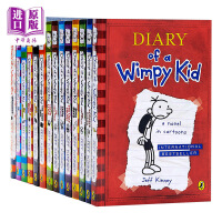 小屁孩日记1-14 Diary Of A Wimpy Kid