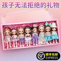 芭比玩具娃娃小女孩7儿童生日礼物6公主女童3一9网红2021年新款13