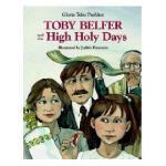 【预订】Toby Belfer and the High Holy Days
