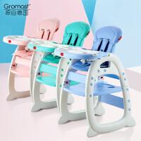 吃饭椅学习书桌椅座椅宝宝餐椅婴儿餐桌椅婴幼儿童