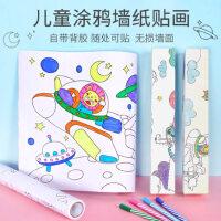 芙蓉天使儿童涂色画画纸颜料填色幼儿园绘画纸宝宝主题涂鸦纸
