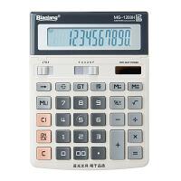 晨光(M&G)标朗12位 MG-1200H 桌面型计算器财务 太阳能 ADG98197 可调节视角