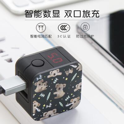 冇心数显苹果6充电头2a安卓plus充电器快充7闪充8双USB输出iPhone 支持*