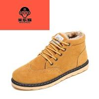 米乐猴 休闲鞋冬季保暖短靴棉靴男加绒雪地靴男潮流毛靴男棉