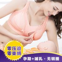 雅燕芳 孕妇哺乳内衣喂奶无钢圈孕产妇防下垂聚拢文胸薄模杯蕾丝浦乳胸罩