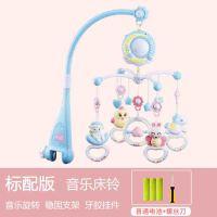 床铃摇铃0-1岁 婴儿玩具音乐0-3-6-12个月旋转宝宝玩具