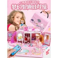 可爱城堡生日礼物7 过家家女童玩具3-5-6-8岁小女孩公主娃娃屋