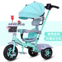 儿童三轮车脚踏车1-3-5-2-6岁宝宝单车婴儿手推车小孩自行车 青色 钛空轮旋转湖绿蓬