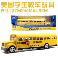 合金巴士校车长鼻子公交巴士美国校车校巴声光汽车模型儿童玩具品质定制新品 黄色 美致校巴