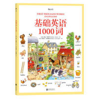 基础英语1000词:First Thousand Words in English